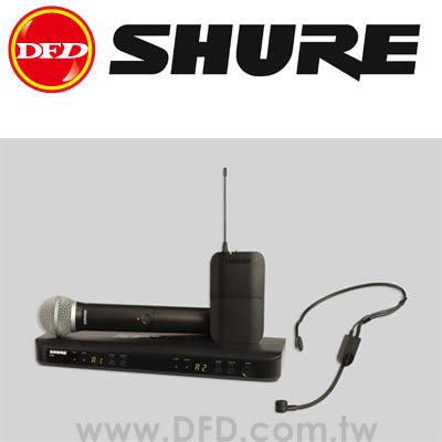 舒爾 SHURE BLX1288 / P31 雙通道無線耳機/聲樂組合系統 公司貨