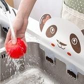 厨房工具 買一送一水池擋水板創意廚房用具家用水槽防濺水隔水擋板阻水墻【快速出貨八折特惠】