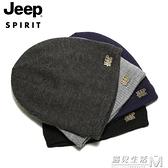 秋冬雙層加厚毛線針織羊毛保暖套頭帽包頭帽休閒男女帽子 遇見生活