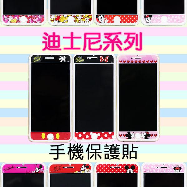 迪士尼 蘋果 愛瘋 apple Iphone6 6s / iphone 6 6s plus 通用 防刮 防磨損 手機 保護膜 保護貼