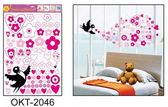 大款OKT2046第三代可移動式DIY藝術裝飾無痕壁貼/牆貼/防水貼紙