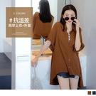 《AB12723》輕薄雪紡排釦五分荷葉袖長版上衣罩衫 OrangeBear