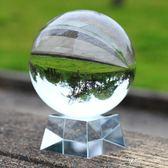 透明白水晶球擺件辦公室鎮宅招財風水球玄關書房裝飾拍照攝影道具 享購