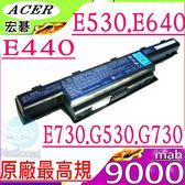 ACER 電池(原廠最高規)-宏碁 E440,E442,E530,E640,E730ZG,E732G,G440,G530,G640Q,G730Q, AS10G3E,AS10D51
