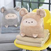 抱枕被子兩用靠背墊辦公室午睡枕頭可愛靠枕毯子午休小被子空調被