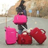 行李箱/女手提拉桿包男大容量折疊登機包「歐洲站」