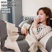 100%精梳純棉 雙人床包兩用被五件組 歲月如歌
