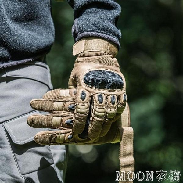 騎行手套 觸屏戰術手套特種兵作戰防割戶外全指防滑耐磨騎行戶外運動摩托 快速出貨