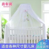 嬰兒床蚊帳罩帶支架兒童防蚊開門式可折疊【南風小舖】