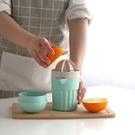 [拉拉百貨]榨汁杯 手動榨汁機 迷你橙汁...