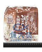 1B2B【魚大俠】FF230南僑讚岐蕎麥麵(200g/片/5片/包)#蕎麥麵