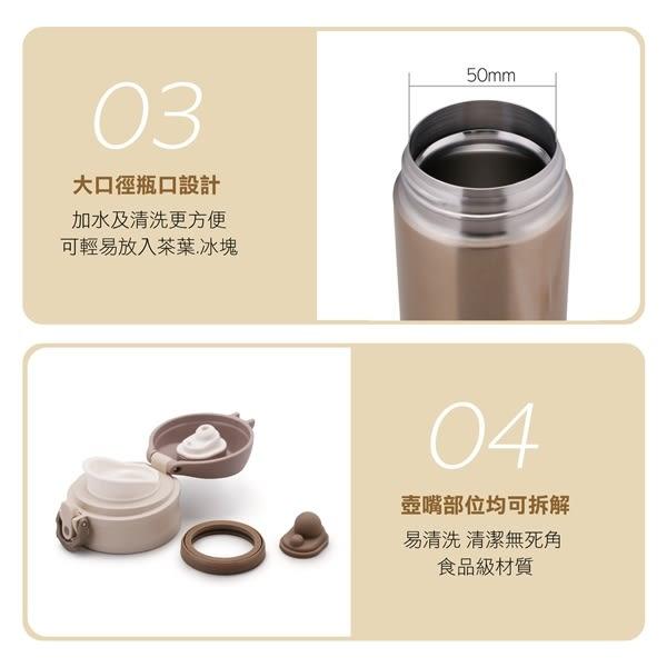 (超值兩入組)THOMSON 480ml 雙層不鏽鋼保溫瓶 TM-SAA0348H