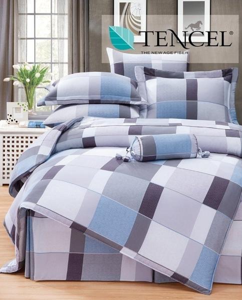 雙人 薄床包兩用被四件組 40支紗 100%純天絲《格旅》