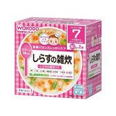 和光堂 魩仔魚蔬菜粥160g(80gx2盒)