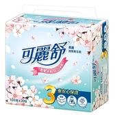 可麗舒 柔選抽取衛生紙100抽*20包【愛買】