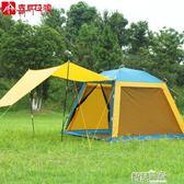 家庭帳篷 野外露營帳篷戶外3-4人家庭防雨水遮陽沙灘情侶旅游帳篷【全館九折】