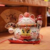 招財貓可愛桌面擺件陶瓷儲蓄罐日式迷你車載裝飾品【繁星小鎮】