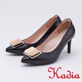 kadia.典雅氣質 方型金屬釦環羊皮高跟鞋(9537-91黑色)
