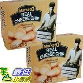 [COSCO代購] W109367 Market O 起司 洋芋片 62公克 X 4入/組 (2組)