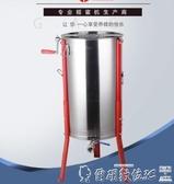 特賣搖蜜機 全不銹鋼蜂蜜搖蜜機加厚可定304分離機甩蜜打蜜機蜂旺搖蜜機LX