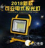 LED強光充電投光燈戶外廣場應急燈停電照明露營野營擺攤手提家用634-262-奇幻樂園