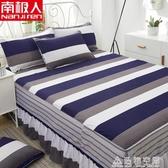 南極人床罩床裙式床套單件1.5米1.8m床單夏天床笠防滑防塵保護套名購居家