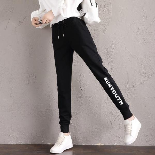 運動褲女秋季 2020新款冬季加絨ins潮寬鬆束腳休閒哈倫黑色褲子 向日葵生活館