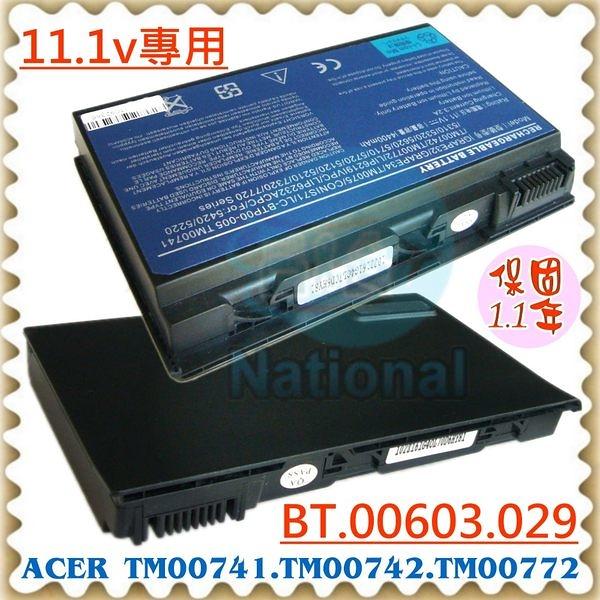 ACER 電池- EXTENSA 5620G,5620Z,5630,5630G,GRAPE32,CONIS71,LC.BTP00.005,11.1V