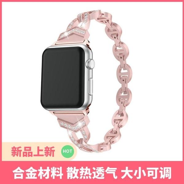 適用蘋果手錶iwatch1/2/3/4錶帶金屬錶帶水鉆輕奢女生【英賽德3C數碼館】