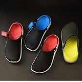洞洞鞋人手一雙好質量情侶款包頭洞洞鞋沙灘鞋防滑耐磨舒適男士女士涼鞋 嬡孕哺 免運