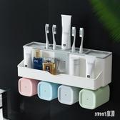 洗手間免打孔壁掛牙刷置物架廁所衛生間牙膏梳子浴室洗漱臺收納架 LR10703【Sweet家居】
