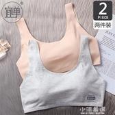 學生內衣 少女內衣學生款小背心式初中生16-17歲發育期韓版高中生文胸
