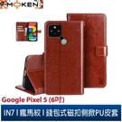 【默肯國際】IN7瘋馬紋 Google Pixel 5 (6吋) 錢包式 磁扣側掀PU皮套 吊飾孔 手機皮套保護殼