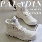 高筒帆布鞋女秋季馬丁靴女戶外登山休閒運動鞋小白鞋女帕拉丁女鞋   居家物語