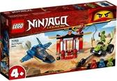 【LEGO樂高】 NINJAGO 風暴戰鬥機之戰  #71703