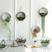 裝飾掛件 北歐鐵藝壁掛花盆家居墻壁面上裝飾品掛件臥室客廳墻飾仿真花植物 晶彩生活