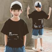 胖男童韓版t恤短袖胖童寬鬆棉質加肥加大男孩粉色上衣大碼孩子夏裝潮 PA4214『紅袖伊人』