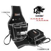 達磨工具包維修腰包腰掛式工具袋電工簡式工具掛包多功能腰包