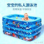 家用嬰兒童充氣游泳池家庭加厚浴桶海洋球池折疊浴盆 QQ28486『bad boy』