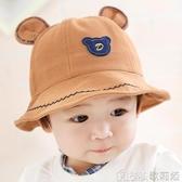 嬰兒帽子男女寶寶帽1-3歲夏季薄款盆帽遮陽防曬帽兒童漁夫帽春秋   歌莉婭