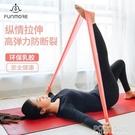 梵茂瑜伽彈力帶健身開背練肩膀拉力帶男女拉伸帶阻力帶 夏季新品