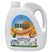 亞積~橘精靈多功能洗潔劑1920毫升/罐~特惠中~