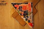 【禧福水產】台灣龍蝦沙拉/冷盤◇$特價99元/包/250g◇最低價團購日本料理團購可批發