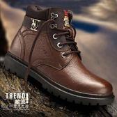冬季馬丁靴大碼男高筒鞋真皮保暖加絨男靴英倫大棉軍靴子棉鞋