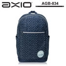 2/28前註冊送運動束口袋 24期零利率 AXIO Gypsophila Backpack 14L 校園輕量後背包 (AGB-834)-星空藍