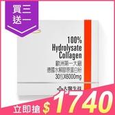 【買三送一】大醫生技 德國GELITA水解膠原蛋白粉(6g*30包入)【小三美日】