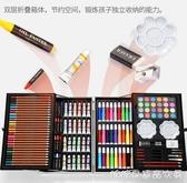 畫筆套裝-兒童畫筆禮盒畫畫工具小學生水彩筆繪畫套裝美術學習用品幼兒園女  YYP 糖糖日系