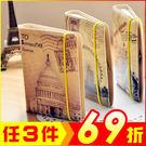 歐洲風情風景包32卡卡包包32卡卡包卡套 (式隨機)【AE16145】JC雜貨