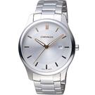 瑞士WENGER City 城市系列 經典簡約紳士腕錶 01.1441.105