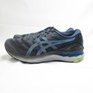 ASICS GEL-NIMBUS 23 4E楦 男款 高緩衝 慢跑鞋 1011B005020 深灰【iSport】